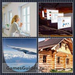 4 Картинки 1 Слово: Увлечение (58 уровень)
