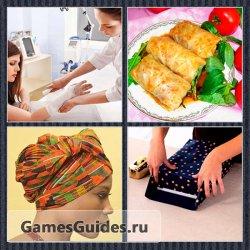 4 Картинки 1 Слово: Увлечение (89 уровень)