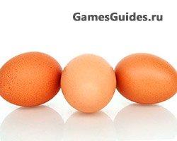 94% яйца