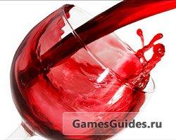 94% красное вино