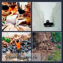 4 Картинки 1 Слово: Увлечение (290 уровень)